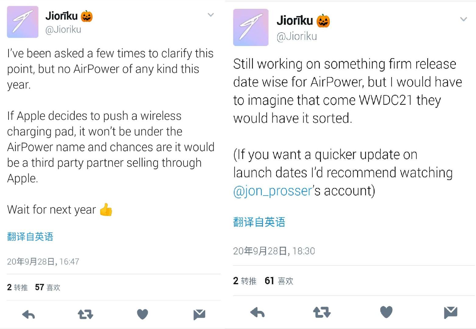 继续跳票!苹果AirPower无线充电板不会在今年发布