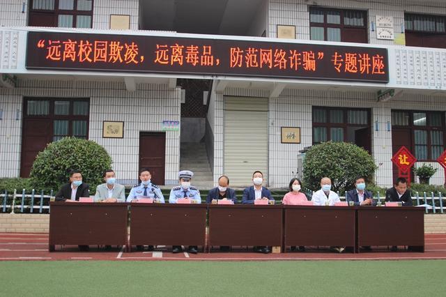 平利公安:平利县公安局漯河派出所联合多个部门开展校园法制教