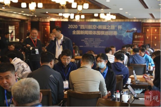 全国新闻媒体围棋巡回比赛,四川航空队夺冠