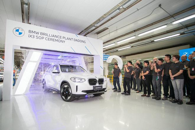 宝马iX3正式下线 预售价47万起 将于年内上市