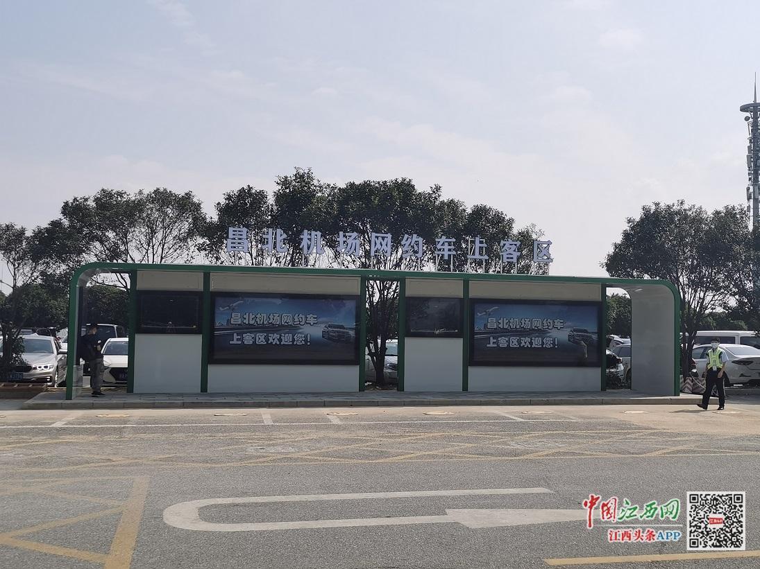 南昌昌北机场有了首个网约车专用停车场