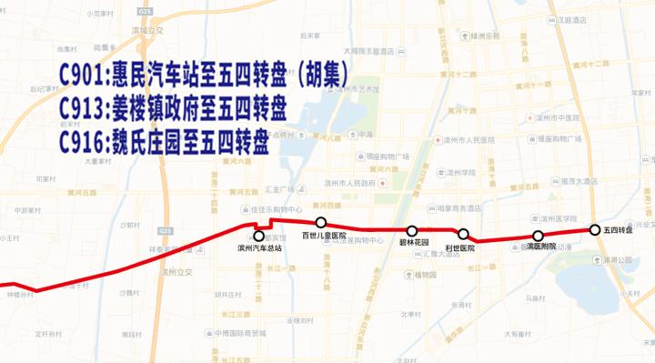 祁鸣!滨州至惠民、阳信、无棣、沾化、北海城际公交将再次升级