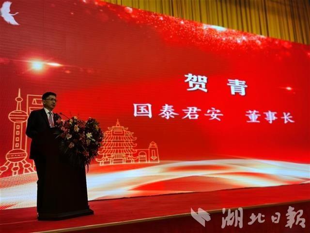 """国泰君安董事长贺青:让更多湖北""""金种子""""""""银种子""""开花结果"""