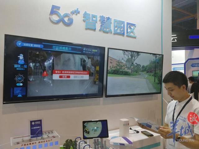 2025年广东新一代电子信息产业营业收入将达6.6 万亿元