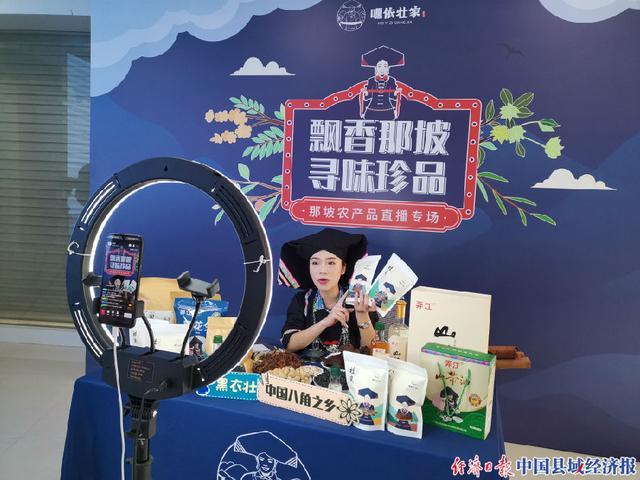 <strong>广西挂牌督办在那坡县召开的全县电子商务消费</strong>