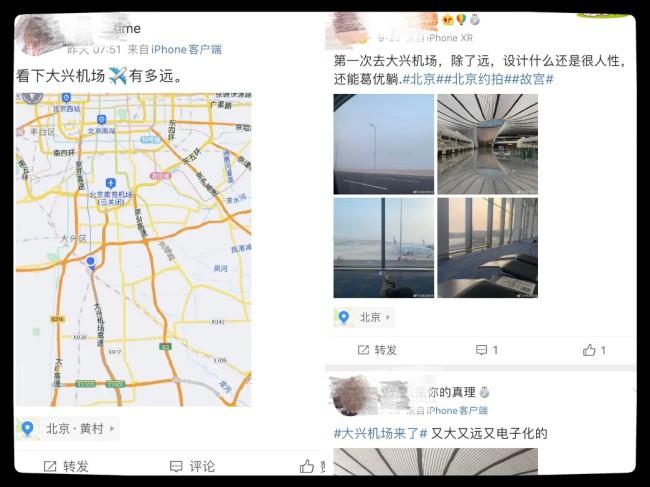 北京大兴机场停车神招,彻底告别地铁挤、大巴累、打车贵