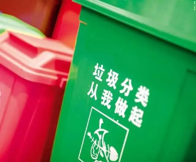 成都生活垃圾分类真的要来了!禁止使用一次性塑料袋、未分类投放最高罚500