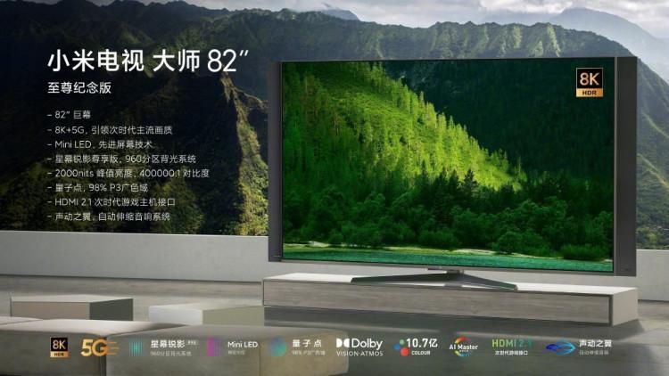 派早报:小米发布两款电视新品、Apple Pay 支持长沙「潇湘卡」交通卡等