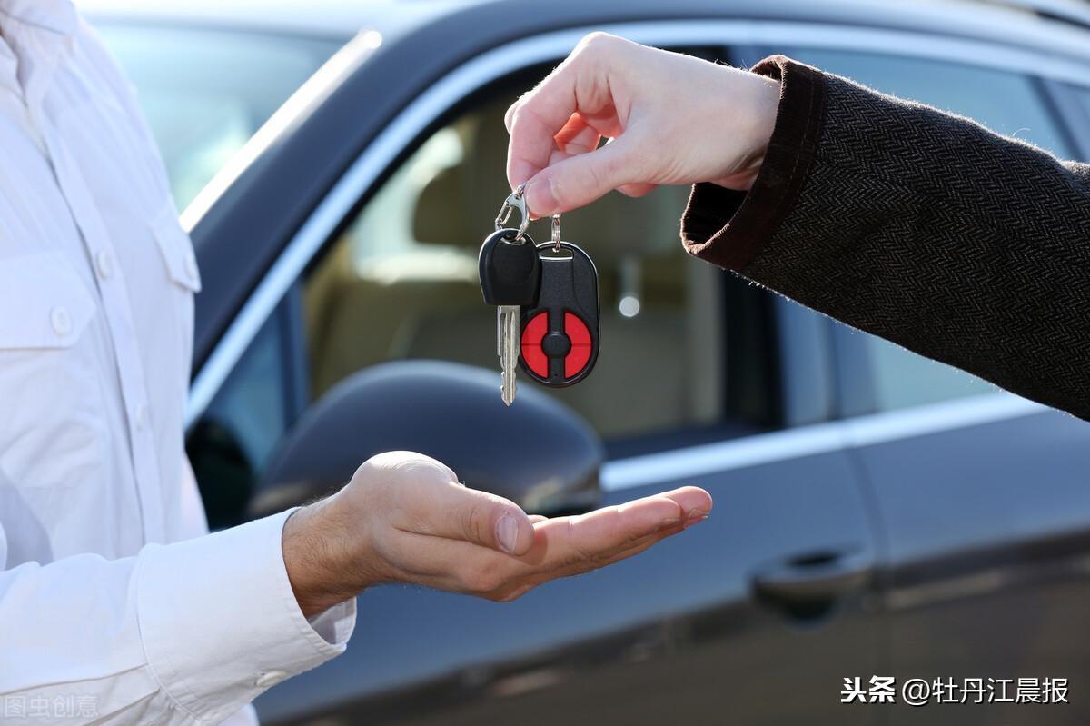 相恋时合资买车 分手后一方卖车跑路