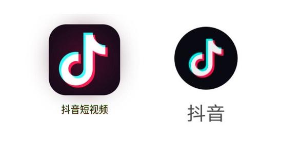 """""""抖音短视频""""App更名""""抖音"""""""