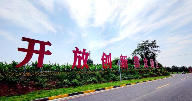 """孟州市入选""""2020中国综合投资百强县市"""""""