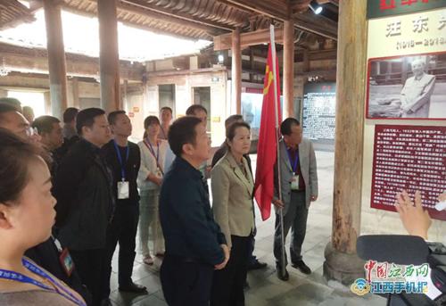 省水投集团领导赴金溪后龚红色教育基地参观学习(图)