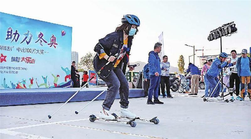 张家口市举办体育爱好者旱地冰雪比赛