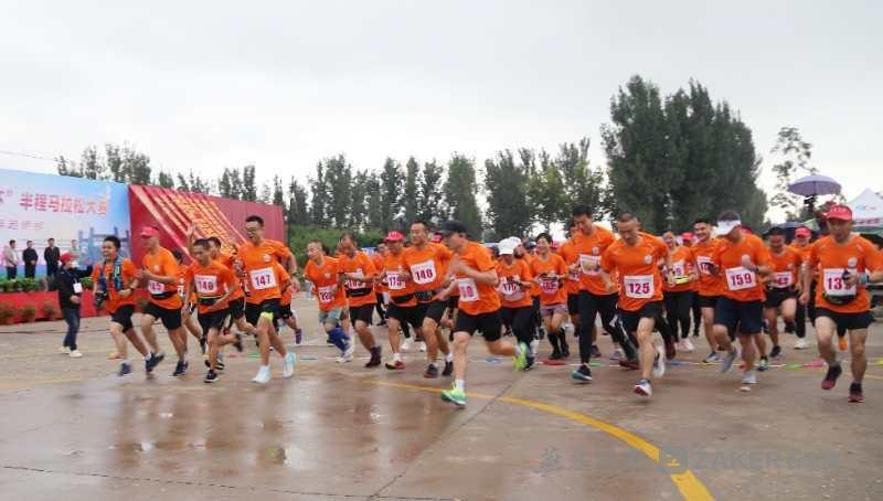 半程马拉松比赛在帝尧的故乡顺平举行