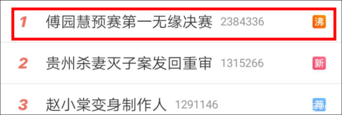 """让泳坛名将头疼的体测,早在20多年前就在""""折腾""""中国足球了…"""