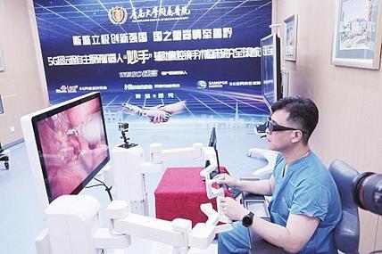 中国联通助力5G﹢超远程手术顺利开展