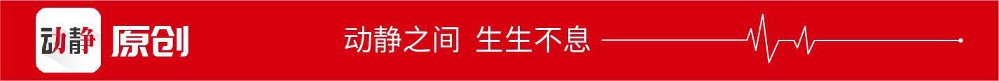 """当贵州大数据遇上广东大数据,会擦出怎样的""""火花""""?"""