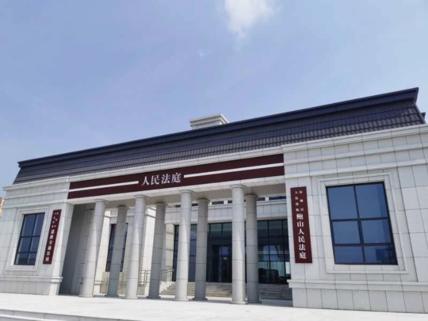 关于济南市历城区人民法院鲍山人民法庭迁址的公告