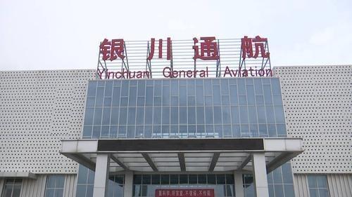 银川-内蒙古额济纳旗低空旅游航线将于9月30日开通