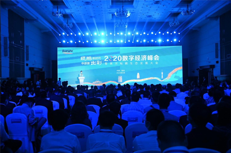 新型数字基础设施建设正成为拉动中国经济增长新亮点