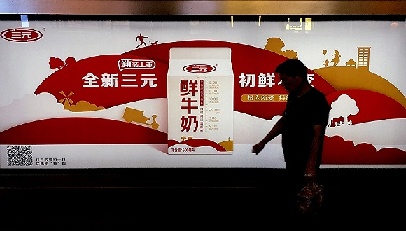 八喜、太子奶、北京麦当劳 一手好牌的三元股份为何掉队了?