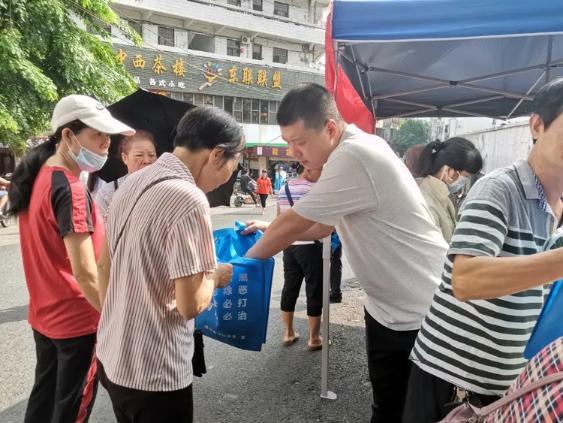 弘扬社会正能量海口琼山区开展禁毒宣传活动