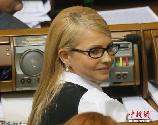 感染新冠的乌克兰前总理季莫申科脱离危重状态