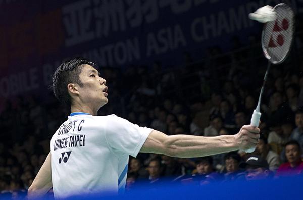 中国台北羽毛球队退出汤姆斯杯和尤伯杯