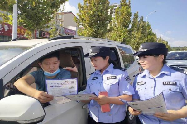 河南义马公安局开展反诈骗宣传 保管群众