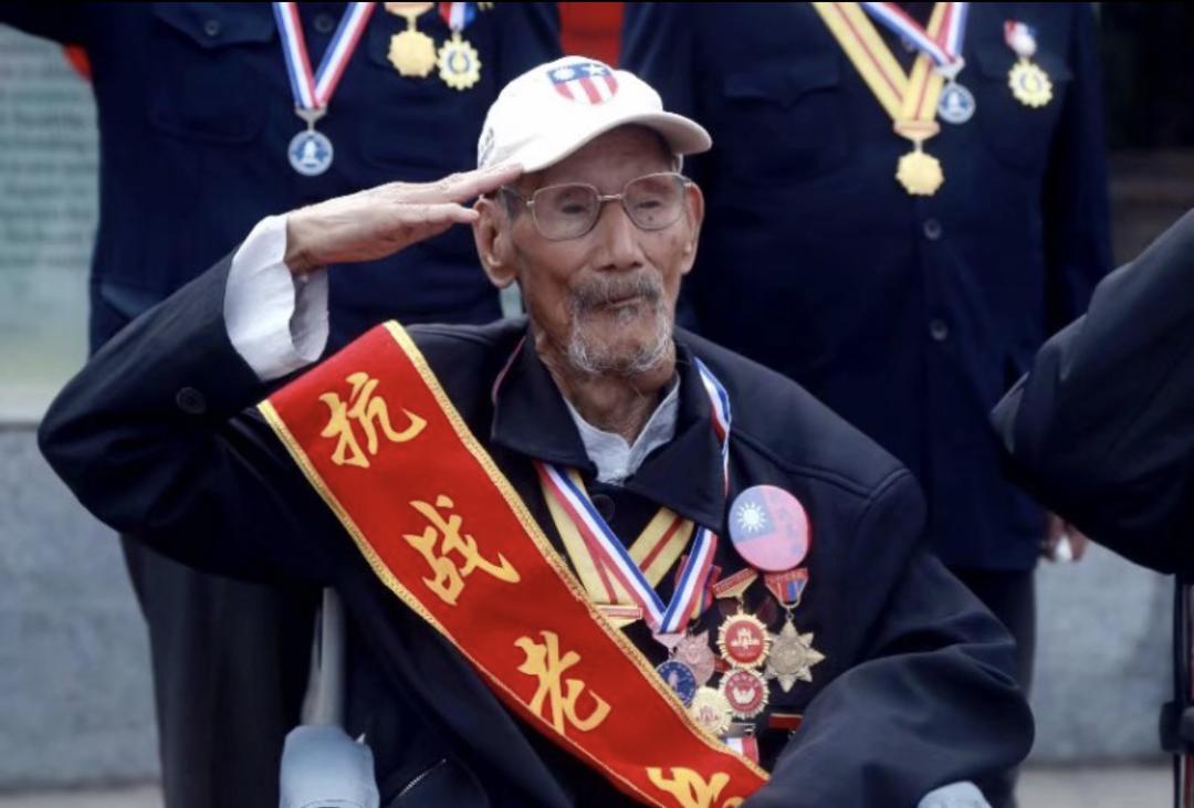 水青山 一个108岁的反战老兵 在西昌去世