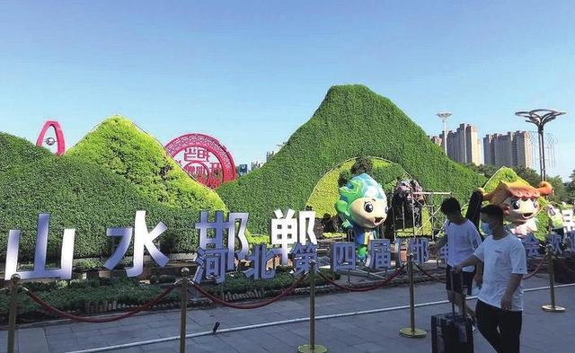 高铁邯郸东站广场迎园博会景观花坛即将亮相