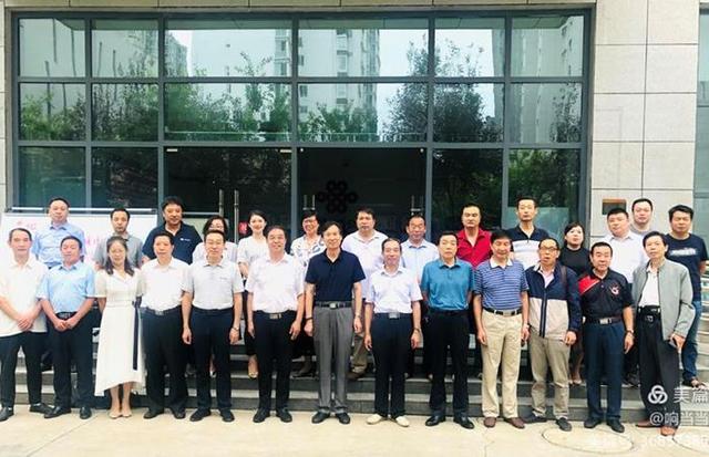 商洛大秦岭山珍工业开发专家研讨会在商