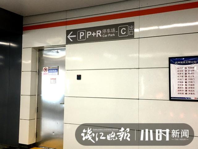 地铁2号线丰潭路站与莲花港河地下停车库通了,不上地面,步行几分钟就能取车