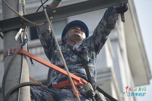 国家电网南丰县供电公司:多部门线路运营