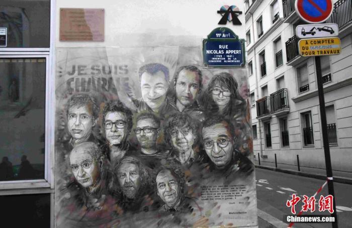 当地时间1月7日,法国纪念《查理周刊》恐怖袭击事件五周年。由涂鸦艺术家克里斯蒂安·奎米创作的壁画被安放在街角,这幅壁画描绘了在袭击事件中的遇难者形象。壁画表面已经安装上玻璃,防止被破坏。中新社记者 李洋 摄