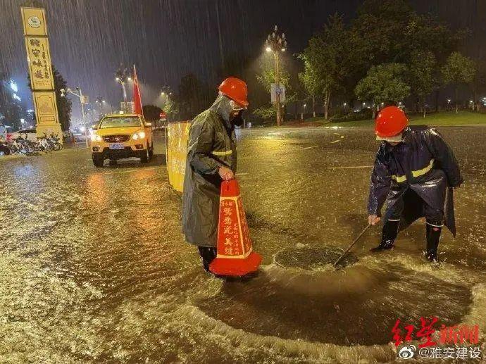 雅安遭受暴雨 图据@雅安建设 微博