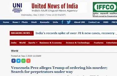 印度联合新闻社(UNI)报道:委内瑞拉总统指控特朗普下令谋杀他,目前正寻找刺客