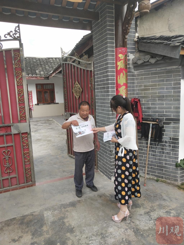 """广汉村干部变成了""""快递兄弟"""" 村庄信息"""