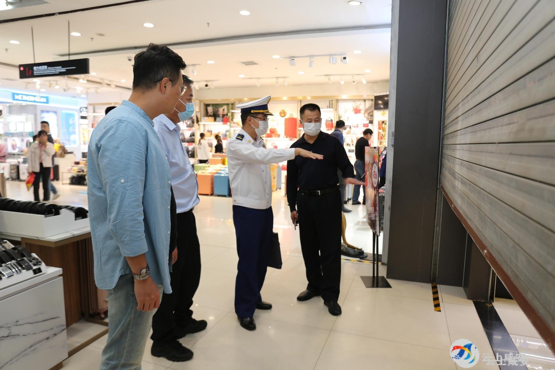 西安区在国庆节和中秋节进行消防安全检查