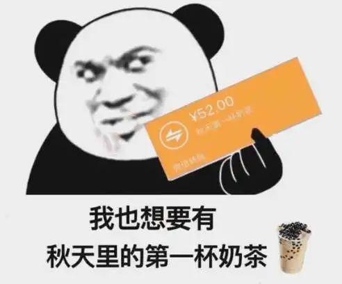 张培霞工作室丨@全体东莞市民 秋天的第一次点名 没你不行!