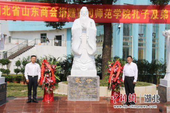 孔子及弟子群雕在湖北黄冈师范学院揭幕亮相