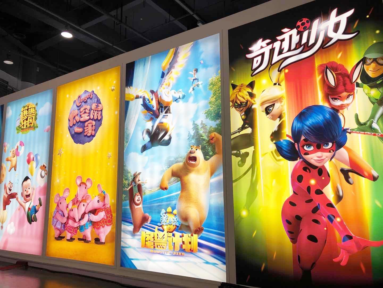 动漫IP集体亮相国漫节,《熊出没·怪兽计划》将于国庆期间开播图片