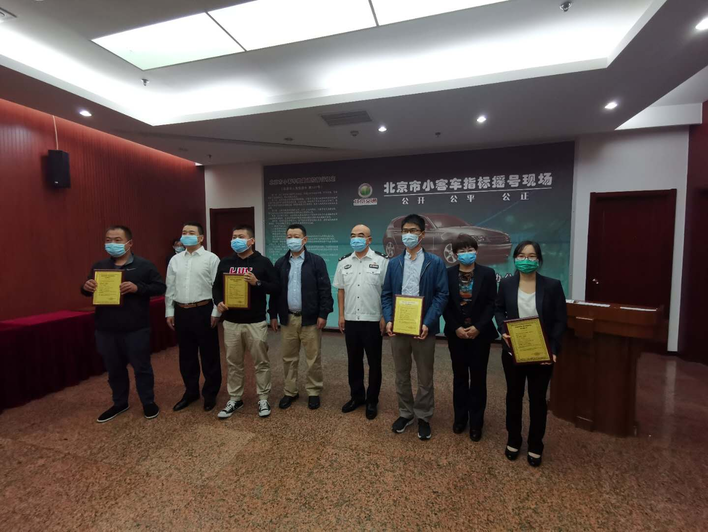 北京市一次性增发新能源小客车指标今起发放图片