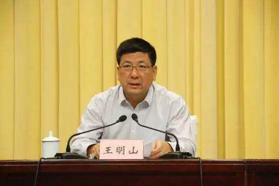 王明山已任新疆维吾尔自治区党委政法委书记(简历)图片