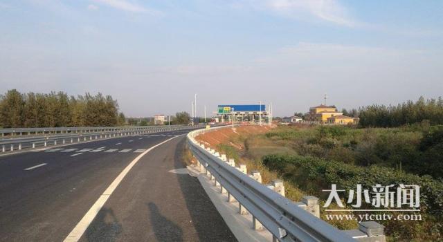 快讯:全市高速公路通车里程670公里,居全省第三