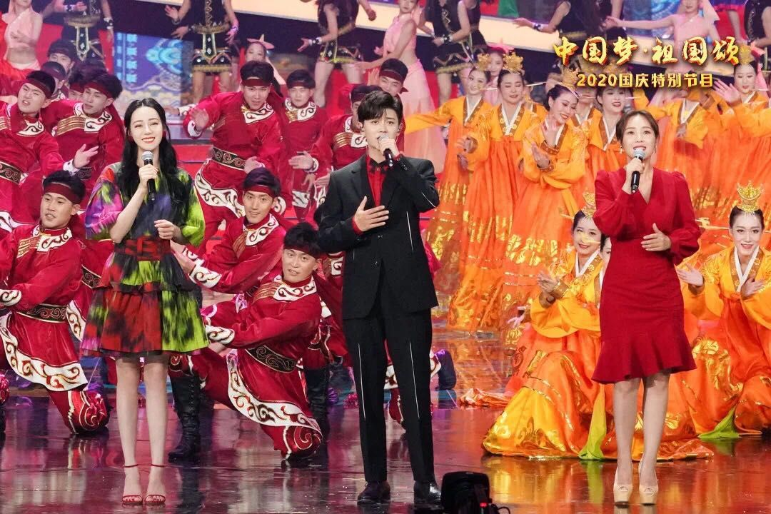 """""""2020国庆特别节目""""TFBOYS演绎《少年中国说》"""