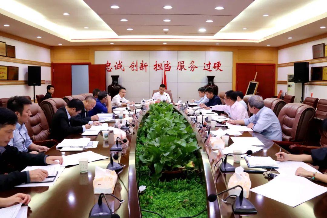 何党生主持召开广信区国有企业平台建设办公会