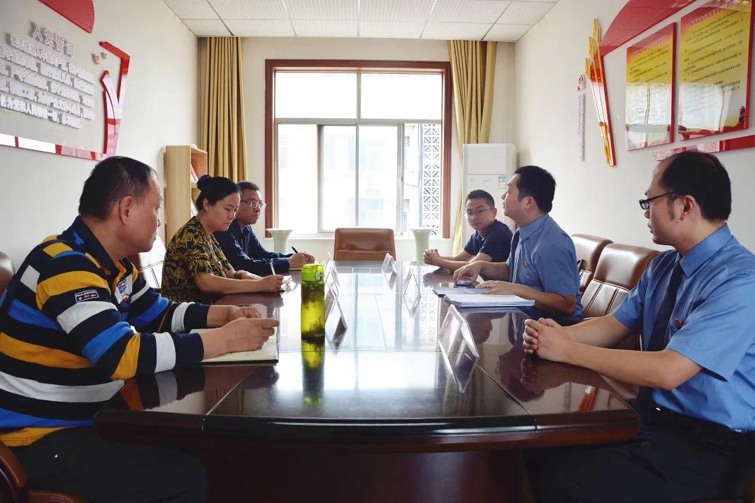 湖北随州:公开宣布检察建议 帮助金融系