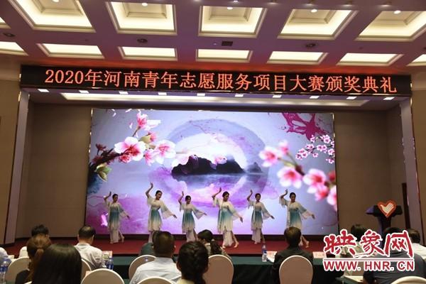 第五届中国青年志愿服务项目大赛河南赛区选拔赛在郑州举办