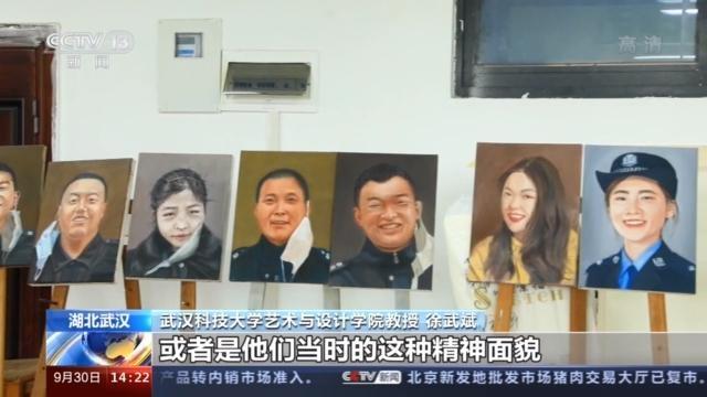 执笔绘英雄 赠画表敬意!武汉26名大学生创作38幅抗疫一线警察油画